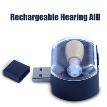 Rechargeable Hearing AID Invisible Design Ear Sound Amplifier Adjustable AIDS Care