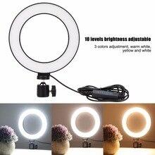 Светодиодный кольцевой светильник, 6 дюймов, 10 уровней яркости, с регулируемой яркостью, 3 режима освещения для живой трансляции/фотографии/записи
