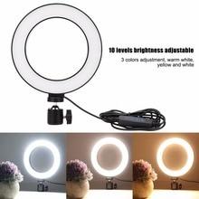 6 אינץ LED טבעת אור Selfie למלא מנורת 10 רמות בהירות Dimmable 3 מצבי אור לסלון שידור/צילום/הקלטה