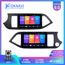 For Kia Picanto Morning Car Radio Android 9.0 4G+WIFI GPS Multimedia DVD Player No 2 Din 2011-2016 DSP Autoradio Accessories цена 2017
