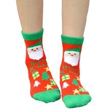 Women Winter Socks Christmas Coral Velvet Super Thick Warm Lady Fashion Soft Santa Claus Elk Happy Festival