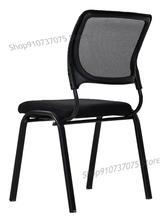 Офисное кресло с простым бантом, компьютерное кресло, офисное кресло для конференций, офисное кресло на спине, офисное кресло с сеткой