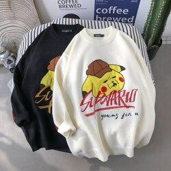 ZAZOMDE drôle dessin animé pull pull pull hommes imprimé tricoté pull Hip Hop Harajuku Streetwear décontracté automne mâle pull