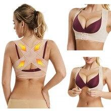Posture Corrector Support Bra for Women Back Suppor