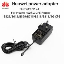 100% Original Huawei Power AdapterสำหรับE5186 B525 B618 B715 B818 5G Cpe UKปลั๊กอะแดปเตอร์Output12V/2A