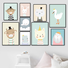 Bunny baby Swan Princess Mr Monkey Nordic Canvas Posters and Prints Wall Art Print Painting Pictures For Kids Room