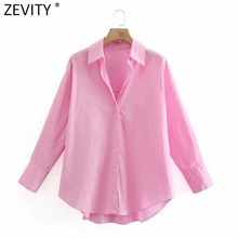 Zevity-camisas de popelín para mujer, Blusa de manga larga de COlor caramelo simple, Tops Chic LS9114