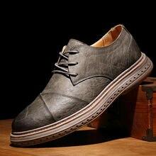 Туфли мужские на толстой подошве кожа повседневные шнуровке