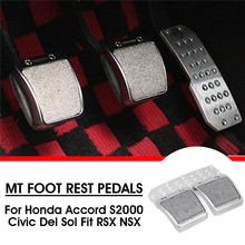 цена на SIlver 3Pcs/Set Car Foot Rest Fuel Brake Pedals for Honda Accord S2000 Civic RSX Frosted Accelerator Pedal Brake Foot Pedals