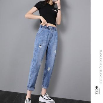 Ripped Jeans, women's loose dad, radish pants, spring 2020, new high-waisted pants, 9-cent Harem pants 50 cent rotterdam