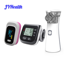 JianYouCare Fingertip Pulse Oximeter Handheld Asthma Inhaler Nebulizer LCD Wrist Blood Pressure Monitor Family Health care gift