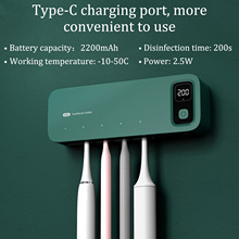 UV Toothbrush Sterilizer,Wall-Mounted Fast Drying Rechargeable Toothbrush Disinfection Sanitizer Holder for Home Hotel Bathroom