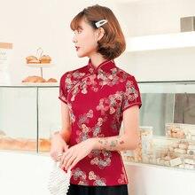 Женская блузка с коротким рукавом китайский традиционный хлопок