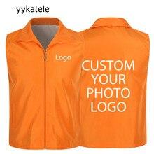 Yykatele – gilet sans manches, avec imprimé personnalisé, pour le sport et la sueur, vêtements de travail, nouvelle collection été 2020