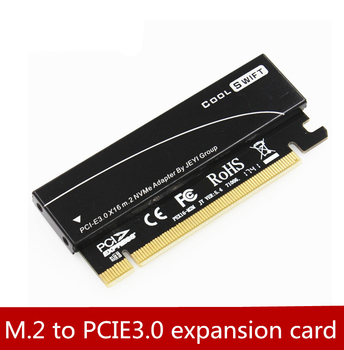 2pcs NVME adapter card M.2 to PCIE3.0 full speed X16 expansion card MKEY aluminum hard disk box