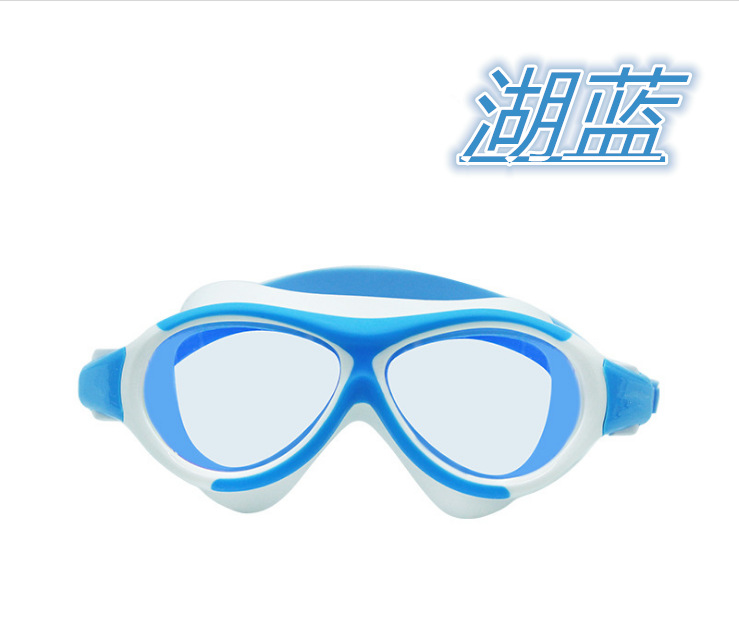 Swimming Glasses High-definition Anti-fog Big Box Waterproof Diving Mask Children Underwater Toy Diving Useful Product