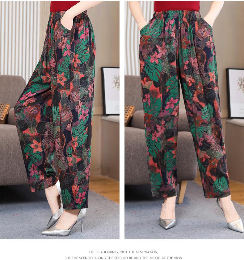 Vintage Elastic Waist Print Floral Wide Leg Pants 12