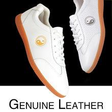 Ботинки tai chi мужские из натуральной мягкой кожи с низом для
