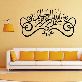 Islamic Bismillah Rahman Rahim Wall Sticker Muslim Art Calligraphy Arabic Wall Art Decal Home decor DIY vinyl Stickers Y101 1
