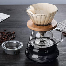 700ML Coffee filter pot reusable one-piece V60 coffee filter cup Barista tool coffee brewing filter cup wash cup drip filter cup
