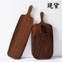 Deska do krojenia z czarnego orzecha, płyta na pizzę z litego drewna, deska do krojenia z litego drewna, deska do steków zachodnich, drewniana taca