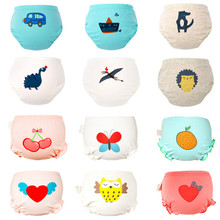 Boys and Girls Underwear Cotton Baby Kids Briefs Baby Bread Pants Panty 2020 New Kids Underwear Fashionable Trendy Cotton baby boys girls cloth diapers summer baby girls boy cotton bread pants bloomers briefs shorts panties underwear