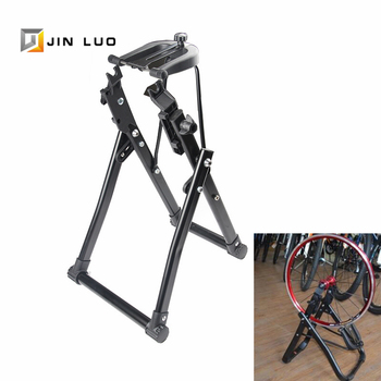 Bike Fixing Stand Alloy Tire Wheel Repair Bracket Bicycle Hub Holder Front Rear Hubs Support Foldable Cycling Accessories