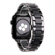 קרמיקה התזת חול מט ספורט רצועת עבור אפל שעון סדרת 2 3 4 5 iwatch 42mm 38mm 40mm 44mm watchbands צמיד צמיד