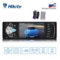 Hikity 4022D 1 Din Car Radio Auto Audio Stereo autoradio Bluetooth Support Rear View Camera USB Steering Wheel Remote Control