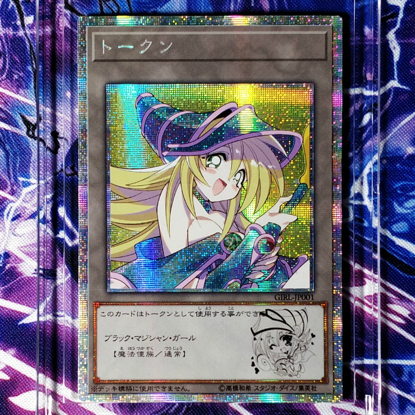 Yu Gi Oh Japanese Dark Magician Girl DIY Colorful Toys Hobbies Hobby Collectibles Game Collection Anime Cards