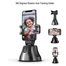 Auto Smart Shooting Selfie Stick Tracking Holder 360 Rotation Auto Face Tracking Object Tracking Vlog Camera Phone Holder particle filters for object tracking