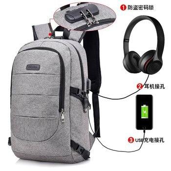 2020 новый модный мужской повседневный Оксфордский рюкзак, водонепроницаемый рюкзак для ноутбука, бизнес рюкзаки для мужчин и женщин, дорожн...