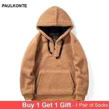 Men's autumn and winter hooded drawstring hoodie high quality lamb cashmere fashion head large capacity pocket men's hoodie цена в Москве и Питере