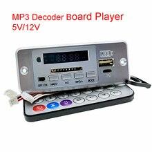 5V/12V MP3 Bộ Giải Mã Ban Người Chơi Có Màn Hình Hiển Thị Kênh Đôi Không Có Bộ Khuếch Đại Công Suất FM Công Suất ngoài Bộ Nhớ