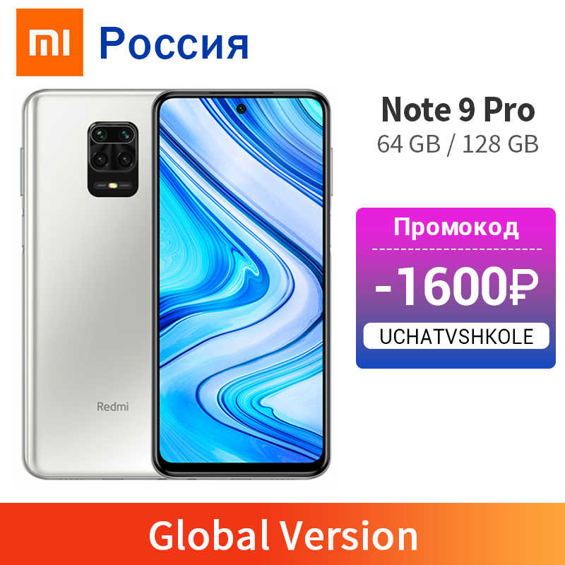 Global Versie Xiaomi Redmi Note 9 Pro 6Gb 64Gb/6Gb 128Gb Smartphone Snapdragon 720G octa Core 64MP Quad Camera 5020Mah Nfc