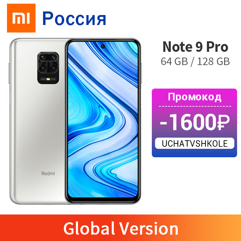 Global Version Xiaomi Redmi Note 9 Pro 6GB 64GB / 6GB 128GB Smartphone Snapdragon 720G Octa Core 64MP Quad Cameras 5020mAh NFC(China)