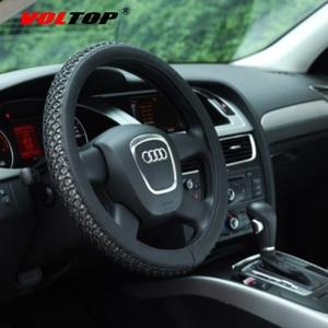 Image 2 - Ice Silk Grid Steering Wheel Cover Car Accessories Non slip Four Seasons Universal 36 38 cm Steering Wheel Auto Supplies