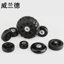 Traveling Luggage wheels repair suitcase accessories  fashion new universal replacement 360 spinner luggage casters