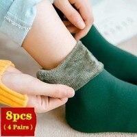 Утепленные носки