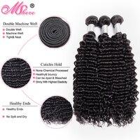 Mshere средства для ухода за волосами 3/4 шт. перуанские пучки волос Комплект глубокая волна Пряди человеческих волос для наращивания натуральн...