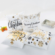 Factory Direct Christmas Super Soft Hot Gold Pillow Cover Snowflake Pattern Romantic Fashion Home