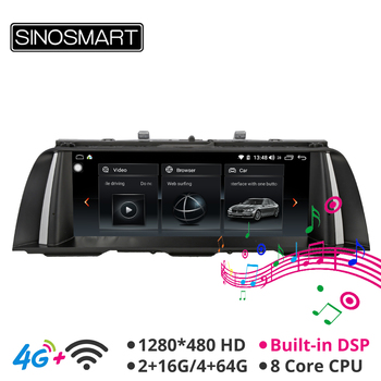 Sinosmart 10.25' Car GPS Navigation Radio for BMW 5 Series 2011-2012 with CIC/NBT/CCC system 2Din 2.5D IPS Screen