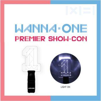 Kpop WANNA ONE lightstick Premier Show concert official fluorescent light stick K-pop Wanna one hand Glow lamp supplies фото