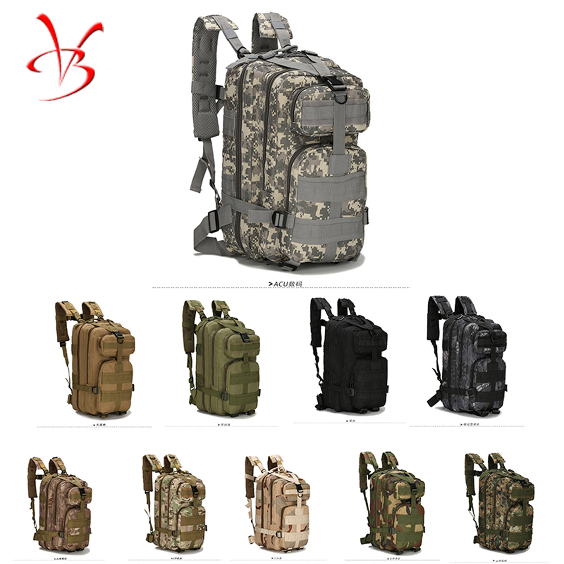 Foreign Trade Hot Selling 3 P Backpack Army Fans Tactical Bag Outdoor Sports Hiking Bag 30L Oxford Waterproof Camouflage Bag Who