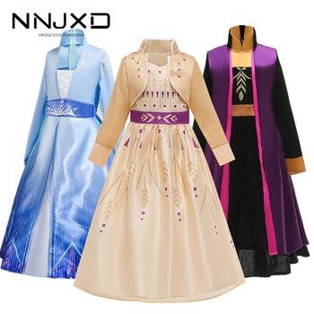 Kids Dresses for Girls Halloween Vestidos Cosplay Costume Long Dresses Kids Princess Christmas Fantasy Girls Dress Robe Fille