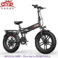 20*4.0inch Fat Tire Electric bike Aluminum Foldable electric Bicycle 48V12A 500W Powerful bike 6speeds Mountain/Snow/Beach ebike