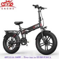 20*4.0inch Fat Tire Electric bike Aluminum Foldable electric Bicycle 48V12A 500W Powerful bike 6speeds Mountain/Snow/Beach ebike