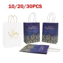 10/20/30PCS Ramadan Festival Kraft Paper Gift Wrapping Bag Islamic Muslim Kareem Eid Party Storage Box Handle Packaging Bag