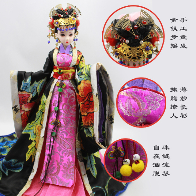 Joint Body BJD East Charm Chinese Style With Clothes, Shawl, Stand & Box 35cm F&D toys professional design Free Shipping