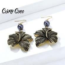 Женские Разноцветные серьги из смолы cring coco большие длинные